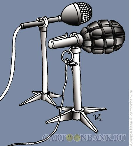 Карикатура: Микрофон, Анчуков Иван