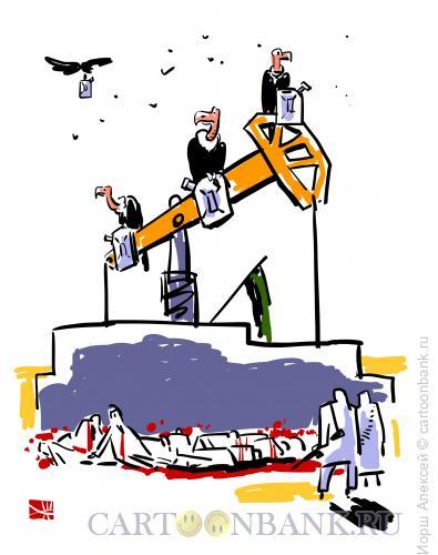 Карикатура: Нефтяная скважина, Иорш Алексей