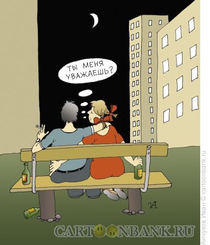 Карикатура: Алкоголь, Анчуков Иван