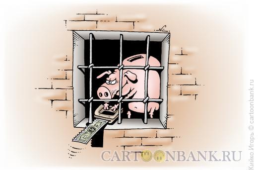 Карикатура: Деньги за решеткой, Кийко Игорь