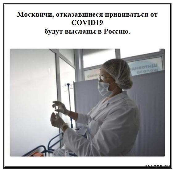 Мем: Москвичи...