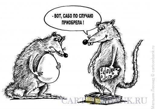 Карикатура: Сабо, Мельник Леонид