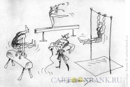 Карикатура: Спорт, Эренбург Борис