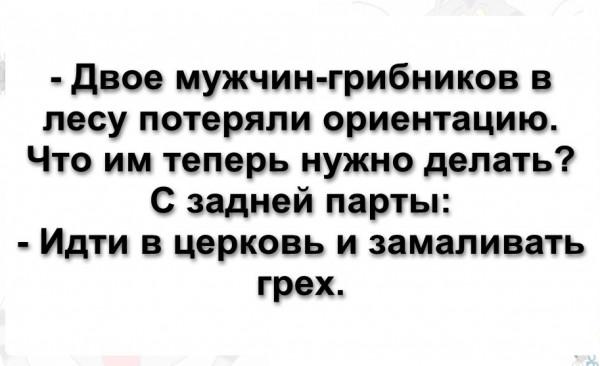 Мем: Школа, АндрейА