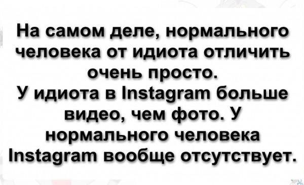 Мем: соцсети, АндрейА