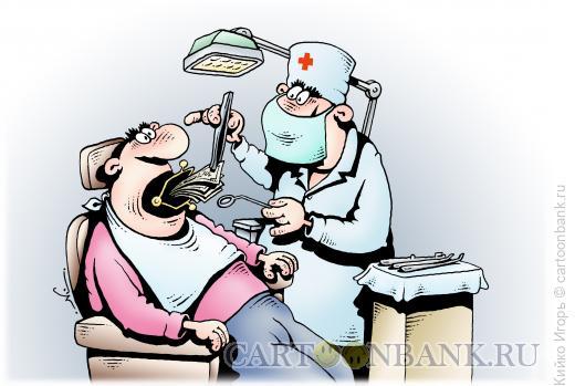Карикатура: Заработок зубного врача, Кийко Игорь