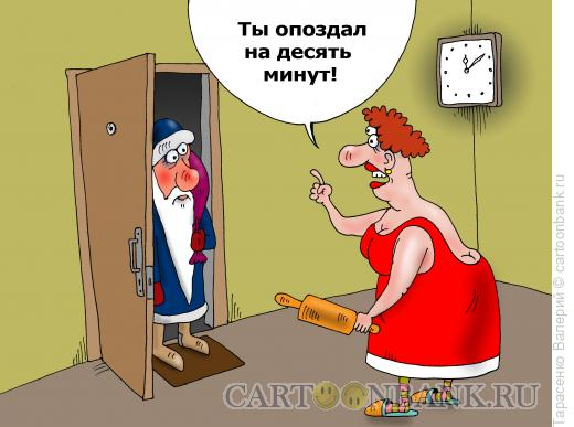 Карикатура: Задержка, Тарасенко Валерий