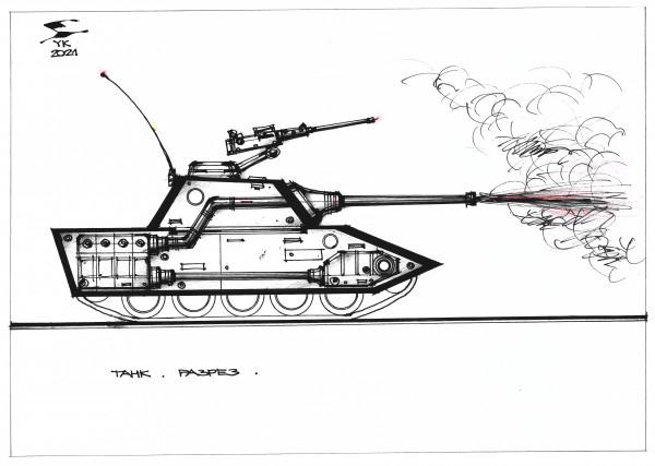 Карикатура: Танк . Разрез ., Юрий Косарев