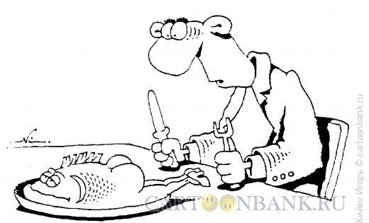 Карикатура: Гримасы экологии, Кийко Игорь