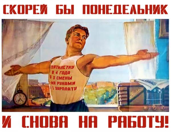 Мем: Назад в будущее..., Бам Барбиев