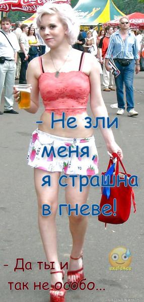 Мем: ехала поко, Серёжа