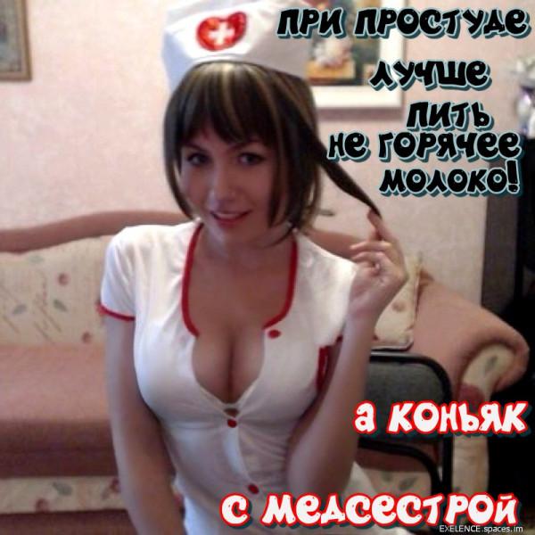 Мем: MEDd3-s, Серёжа