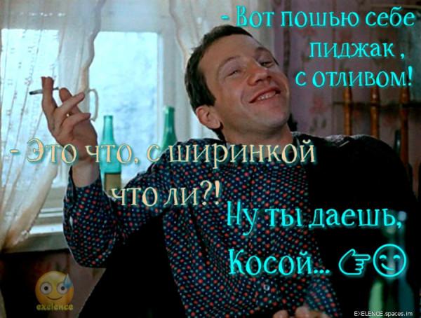 Мем: пип (1), Серёжа