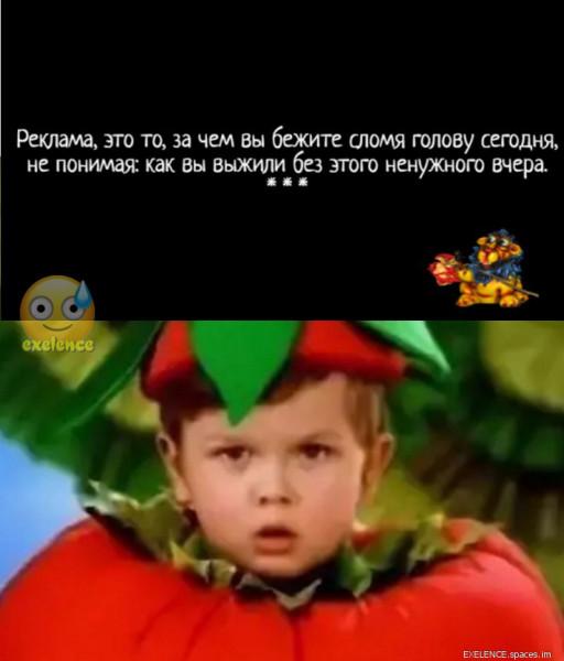 Мем: пипсо (1), Серёжа