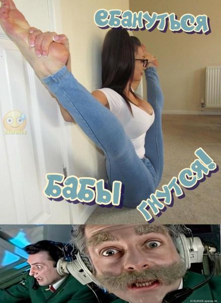 Мем: яче (3), Серёжа