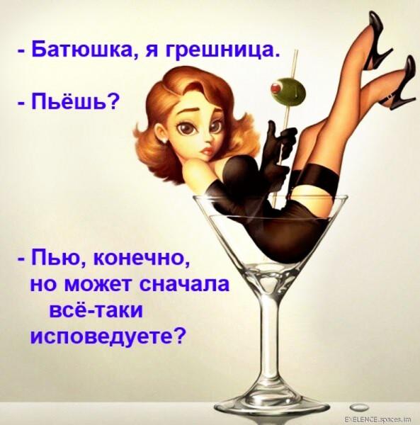 Мем: ЗЬБУ (4), Серёжа