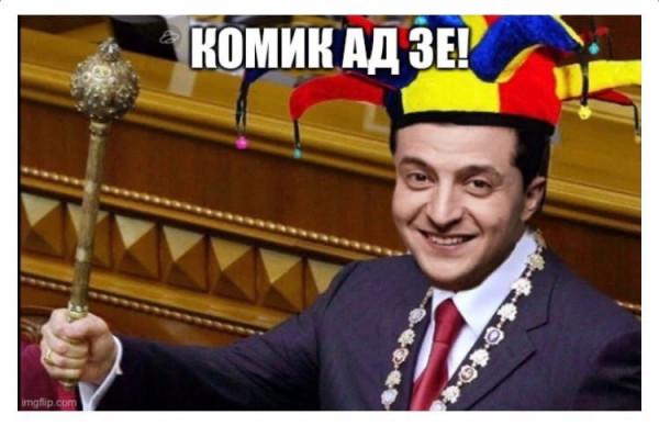 Мем: Политик одной страны, Crystalmind