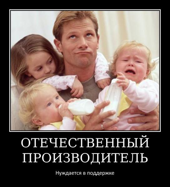 Мем, Берсенев Михаил