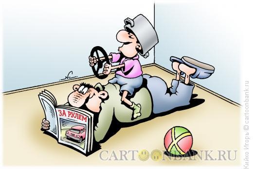 Карикатура: За рулём, Кийко Игорь