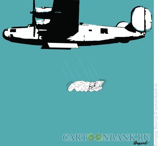Карикатура: Бомбордировка кроватями, Богорад Виктор