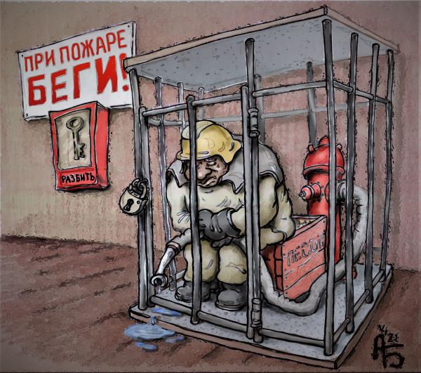 Карикатура: Пожарник, backdanov