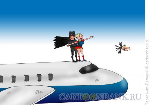 Карикатура: Супергерои, Тарасенко Валерий