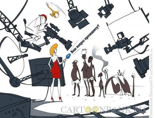 Карикатура: Прямая линия с президентом, Новосёлов Валерий