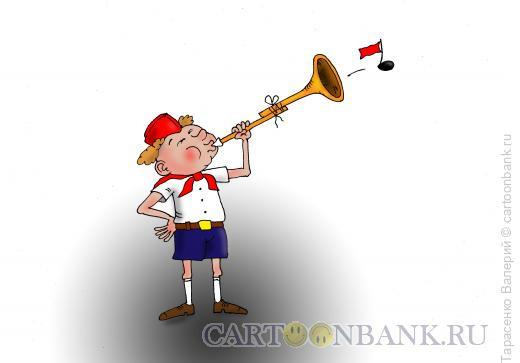 Карикатура: Горнист, Тарасенко Валерий