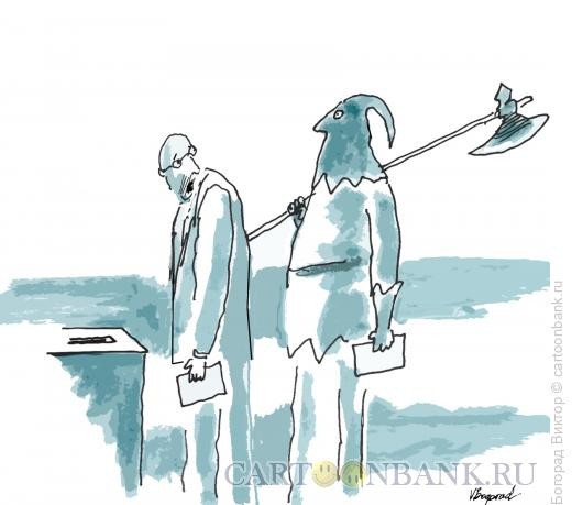 Карикатура: Принуждение к выборам, Богорад Виктор