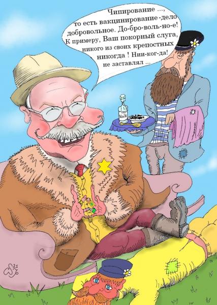 Карикатура: Хозяин - барин, Ипполит Сбодунов