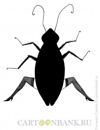 Карикатура: Жизнь таракана, Сыченко Сергей
