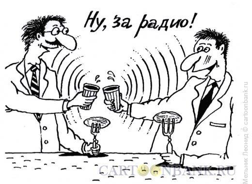 Карикатура: Звуковые волны, Мельник Леонид