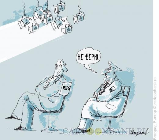 Карикатура: Цензор-Станиславский, Богорад Виктор