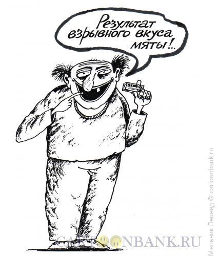 Карикатура: Чертова реклама, Мельник Леонид