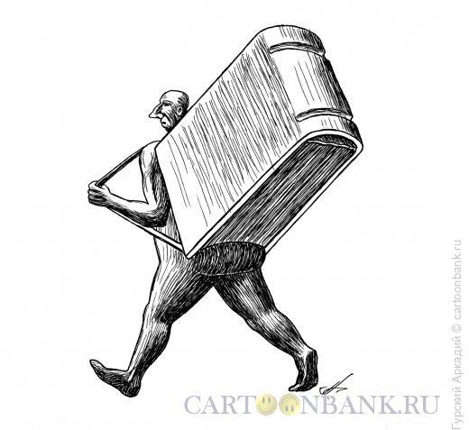 Карикатура: книга-рюкзак, Гурский Аркадий