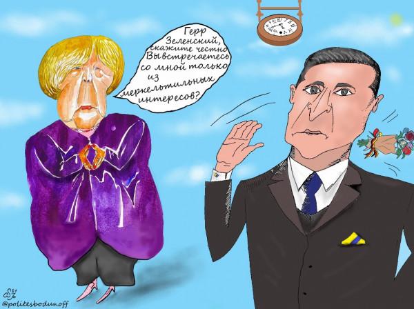 """Карикатура: """"Рандеву"""", Ипполит Сбодунов"""