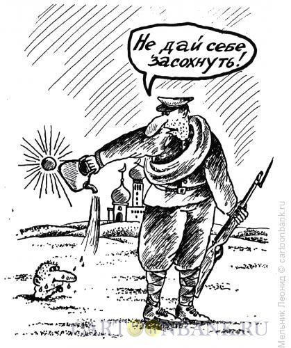 Карикатура: Милосердие, Мельник Леонид