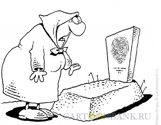 Карикатура: Идентификация, Кийко Игорь