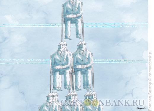 Карикатура: Пирамида власти, Богорад Виктор