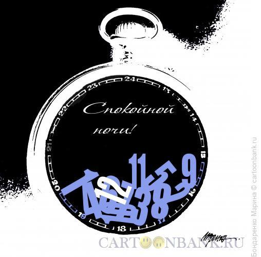 "Карикатура: Часы \""Спокойной ночи\"", Бондаренко Марина"