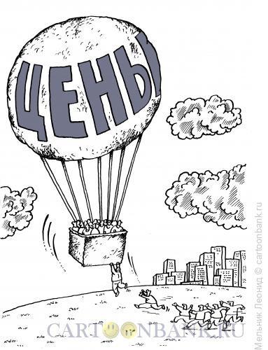 Карикатура: Постоянный взлет, Мельник Леонид