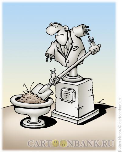 Карикатура: Безработица, Кийко Игорь