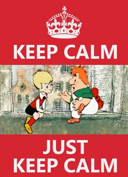 Мем: Keep calm, Юрий Жиловец