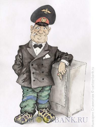 Карикатура: Оборотень в погонах и в кедах, Ашмарин Станислав