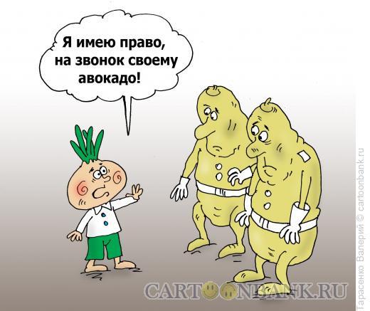 Карикатура: Арест Чиполлино, Тарасенко Валерий