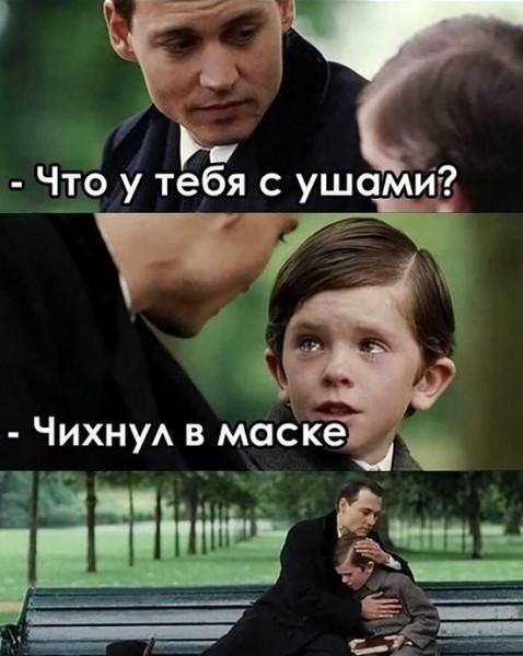Мем, Kosh