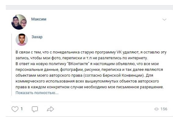 Мем: Е##нушки с погремушкой прут на свои страницы соцсетей охрененный смысловой мусор, Дмитро Пунько