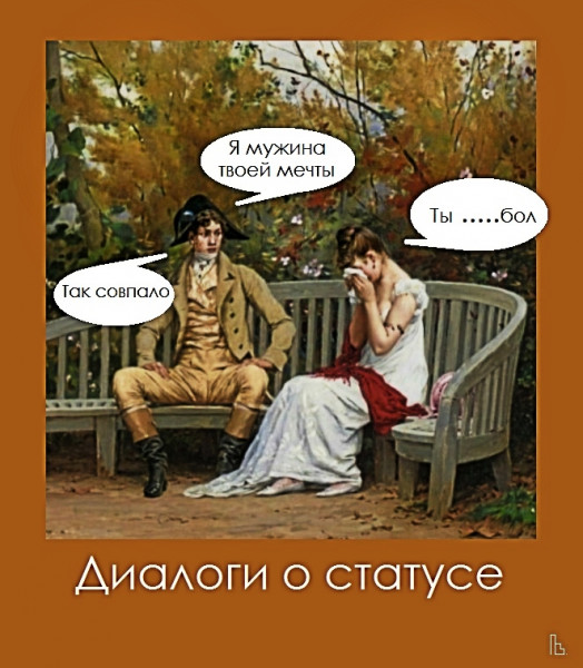 Мем: Музей Москвы, Кондратъ