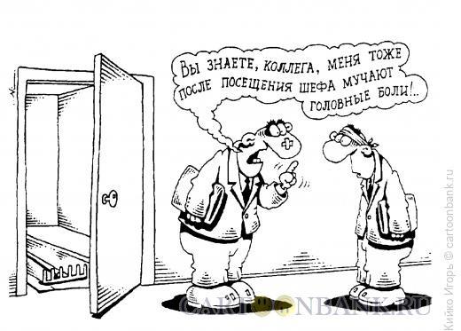 Карикатура: Головная боль, Кийко Игорь