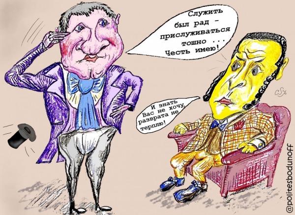 Карикатура: Горе от кума, Ипполит Сбодунов